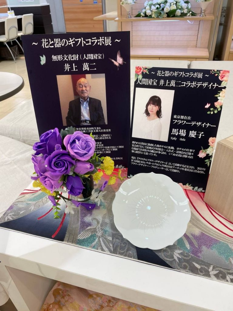 フラワーデザイナー馬場慶子先生のプロフィール写真
